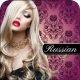 25 MECHES RUSSIAN HAIR 1 GR